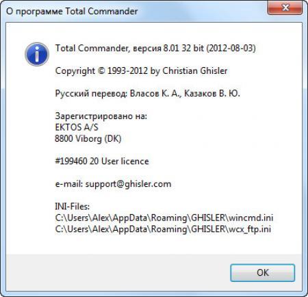 Total Commander 8.01 LitePack   PowerPack   ExtremePack 2013.5 Final + Portable
