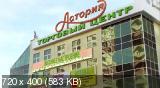 Торговый центр [01-60 из 60] (2013) HDTVRip