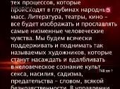http://i46.fastpic.ru/thumb/2013/0529/ee/aa4ce2c7f9f7707d896a852a07da67ee.jpeg
