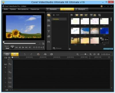 Corel VideoStudio Ultimate X6 v16.0.0.106 Retail Multilangual with Premium Effects Pack (2013)