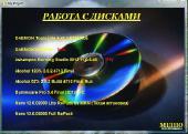 Soft Pack by zemlyanin собственная сборка популярных программ 12.04.013 (x86/x64)