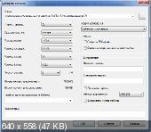 Пакет обновлений для Windows 7 SP1/Windows 8 (по 14.05.2013/RUS)