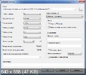 ����� ���������� ��� Windows 7 SP1/Windows 8 (�� 14.05.2013/RUS)