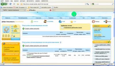 Скрипт увеличивающий конверсию до 327% (2012) + Видеоуроки