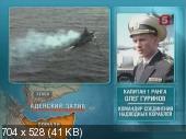 http://i46.fastpic.ru/thumb/2013/0604/b3/56a055157c50a41a97659f8b37e232b3.jpeg