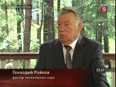 http://i46.fastpic.ru/thumb/2013/0605/62/179f9bc41abf4c140bc467d39af44562.jpeg
