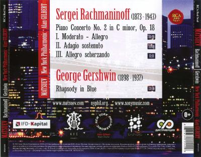 D.Matsuev – S.Rachmaninoff, G.Gershwin (New York Philharmonic, Alan Gilbert) / 2013 SONY