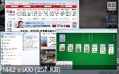 Microsoft Windows 7 Professional VL x64 Lite 7DD (RUS/2013)