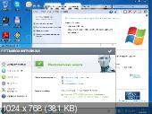 Windows 7 Ultimate SP1 x64 без программ Loginvovchyk  Июнь 2013 (RUS)