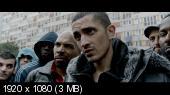 Шутки в сторону / De l'autre côté du périph (2012)