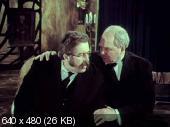 Господа Глембаи (1979) DVDRip
