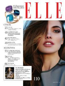 Elle �7 (���� 2013) ������