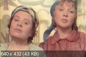 Господин Пунтила и его слуга Матти (1974) DVDRip