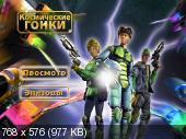 http://i46.fastpic.ru/thumb/2013/0623/9d/25b2d573dacf0c477fc0d827f655409d.jpeg