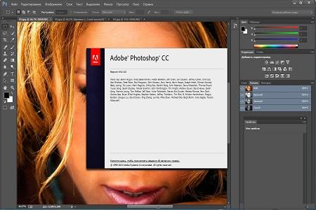 Adobe Photoshop CC ( v.14.0, Final, MULTi / Rus )