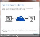 Microsoft SkyDrive 17.0.2015.0811