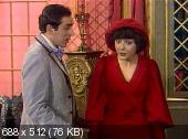 Дома вдовца (1975) DVDRip