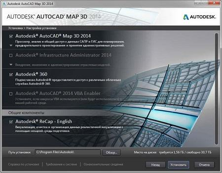 Autodesk AutoCAD Map 3D 2014 ( Build I.18.0.0, RUS / ENG, AIO )