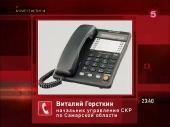 http://i46.fastpic.ru/thumb/2013/0703/a8/6cfb6d380c8dbed8da4526cc375924a8.jpeg