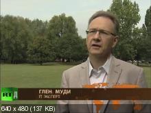 Вырваться из сети (2011) IPTVRip