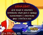 http://i46.fastpic.ru/thumb/2013/0704/d7/9c5180fa674118c15bb8fc03051807d7.jpeg