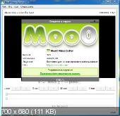 Moo0 Video Cutter 1.05 Ml/Rus