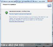 Microsoft Malicious Software Removal Tool 5.2 Portable