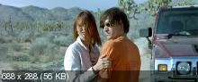29 Пальм / Twentynine palms (2003) DVDRip