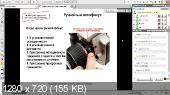 """Какой фотоаппарат выбрать начинающему фотографу / Настройки зеркального фотоаппарата для """"Чайников"""" (2013)"""