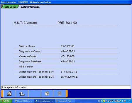 MUT-III ( v.PRE13061-00, 2013 )