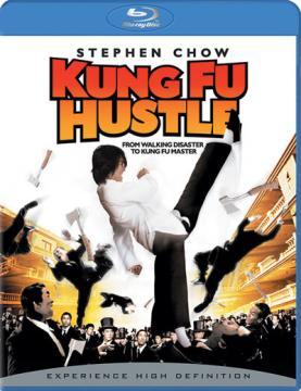 �������� � ����� ����-�� / Kung Fu Hustle (2004) Blu-ray disc (custom) 1080p
