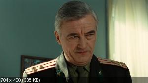 Гагарин. Первый в космосе (2013) BDRip    Лицензия