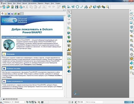 Delcam PowerSHAPE Pro 2014 SP1 ( CR 14145, Multi / Ru )