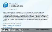 Wondershare Fantashow 3.1.0.51 + Rus