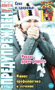 http://i46.fastpic.ru/thumb/2013/0725/c7/5f3391fb4fe0b99b2b55ceb716b173c7.jpeg