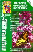 http://i46.fastpic.ru/thumb/2013/0725/e1/f7103787e2c6564e72867971946149e1.jpeg