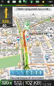 Навител Навигатор / Navitel navigation 7.5.0.2158 Android Full / RePack + Новые карты Q1 2013