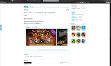 PPHelper РС [iPhone] Аналог PPHelper на iPad