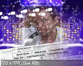 http://i46.fastpic.ru/thumb/2013/0729/e0/c7baeda40e2279e090b9a65bbd5e88e0.jpeg