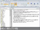 Network Automation AutoMate Premium 8.0.0.24