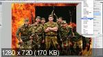 Обработка фотографии в стиле военной тематики (2017) HDRip