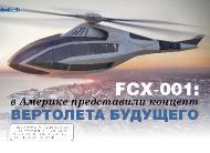 http://i46.fastpic.ru/thumb/2017/0510/1f/643302f5be890705ab00ac4ab886181f.jpeg