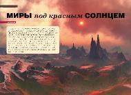 http://i46.fastpic.ru/thumb/2017/0510/27/5bf782299712957385b30a0ba44be227.jpeg