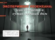 http://i46.fastpic.ru/thumb/2017/0510/e0/9f96b0ece93bae9b382f080be0060ce0.jpeg