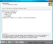 System Software for Windows v.3.0.5